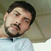 alubhamed